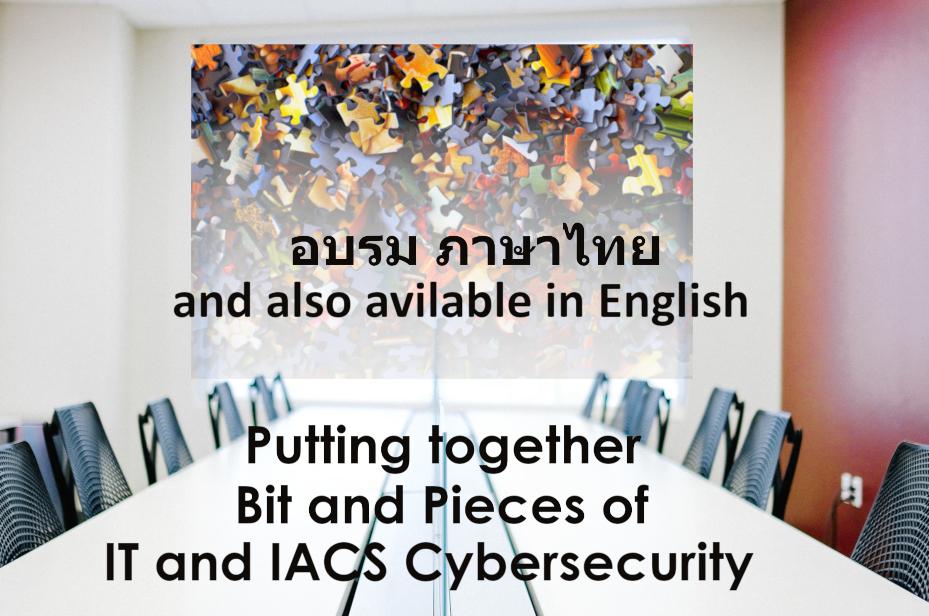OT-IACS Cybersecurity Training